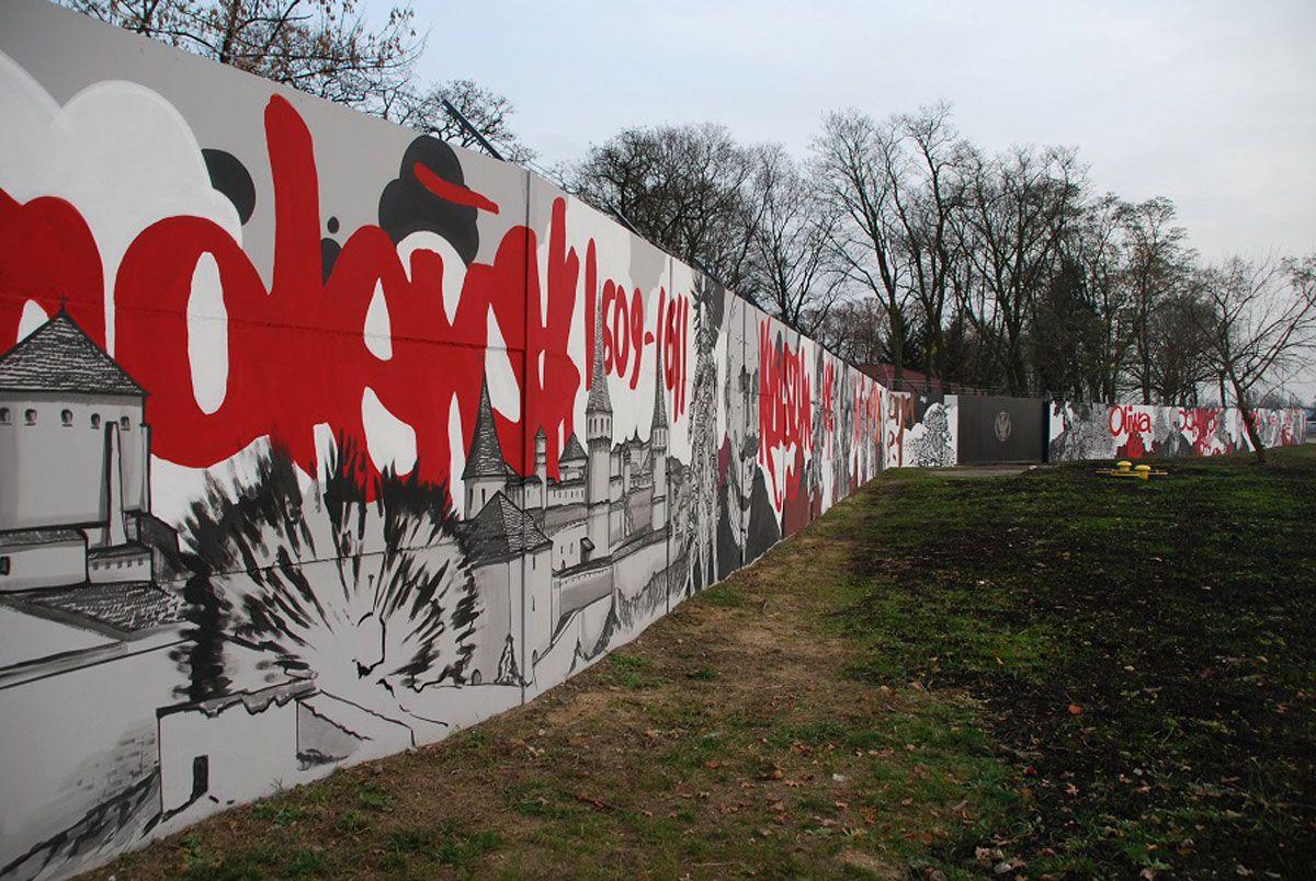 Najwi kszy mural historyczny w europie oficjalnie for Mural legionowo